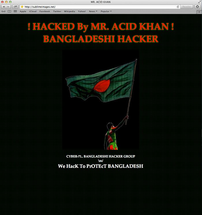 So, my website was hacked - Sublime Images